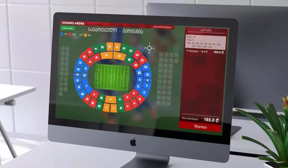 ბილეთების გაყიდვის პროგრამა ფეხბურთის ფედერაცია